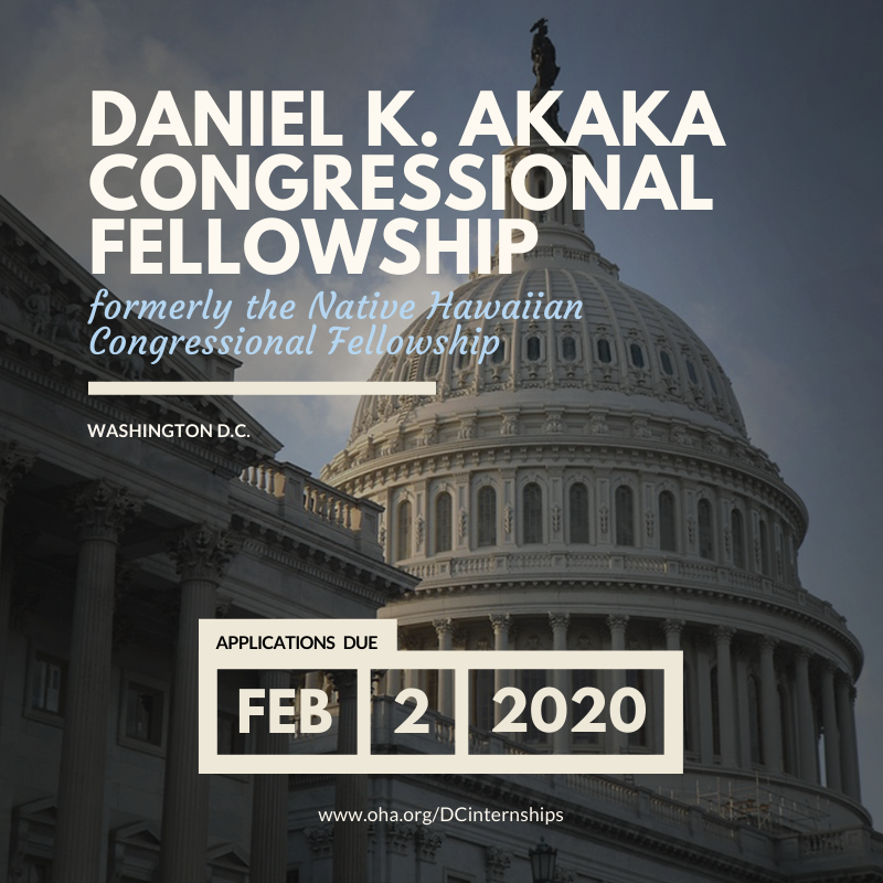 Akaka Fellowship Square Graphic (updated)